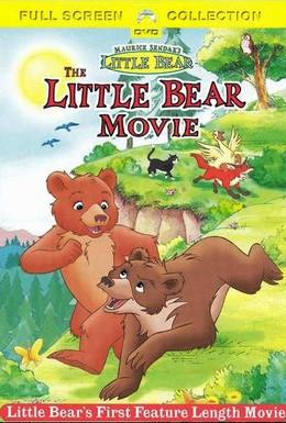 Постер фильма Мишка и его друзья (2000)