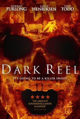 Постер фильма Прирожденный убийца (2008)
