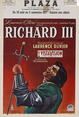 Постер фильма Ричард III (1955)