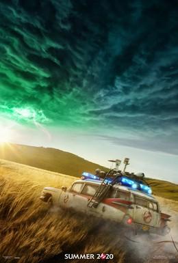 Постер фильма Охотники за привидениями: Наследники (2021)