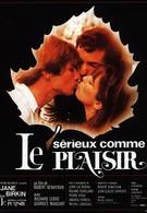 Серьезный, как удовольствие (1975)