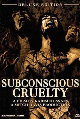 Постер фильма Подсознательная жестокость (2000)
