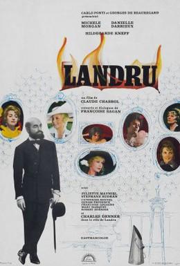 Постер фильма Ландрю (1963)