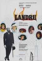 Ландрю (1963)