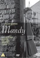 Мэнди (1952)