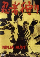 Охота на ниндзя (1964)