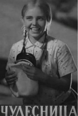 Постер фильма Чудесница (1936)