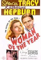 Женщина года (1942)