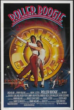 Постер фильма Роллер Буги (1979)
