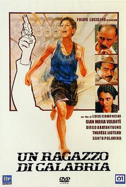 Постер фильма Парень из Калабрии (1987)