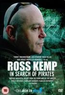 Росс Кемп в поисках пиратов (2009)
