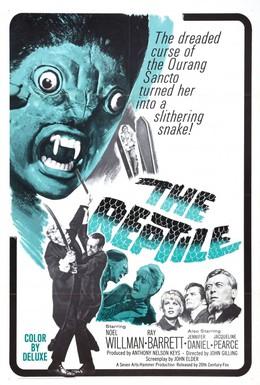 Постер фильма Рептилия (1966)