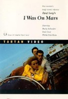 Я была на Марсе (1991)