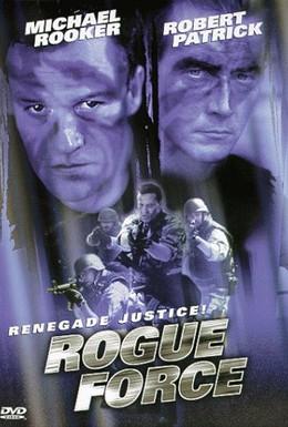 Постер фильма Отряд спасения (1998)