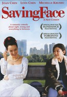 Спасая лицо (2004)