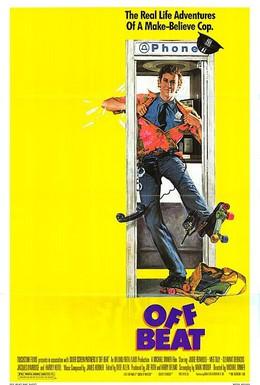 Постер фильма Не в своей тарелке (1986)