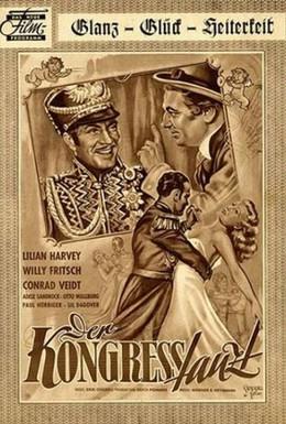 Постер фильма Веселый конгресс (1931)