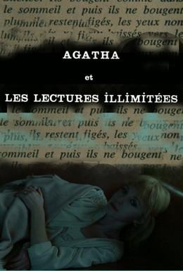 Постер фильма Агата, или Бесконечное чтение (1981)