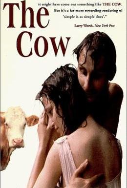 Постер фильма Корова (1994)