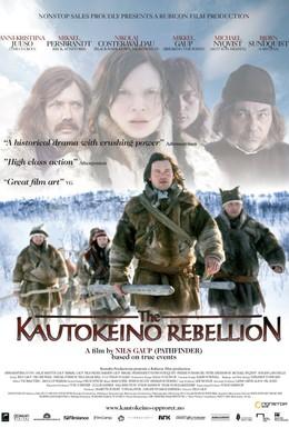 Постер фильма Бунт в Каутокейно (2008)