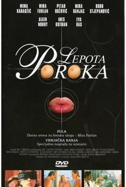 Постер фильма Красота порока (1986)