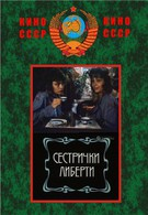 Сестрички Либерти (1990)