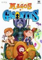 Маги и великаны (2003)