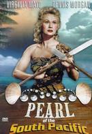 Сокровища южного океана (1955)