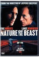 Природа зверя (1995)