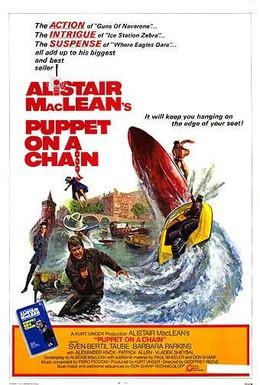 Постер фильма Кукла на цепи (1971)