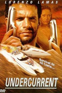 Постер фильма Подводное течение (1998)