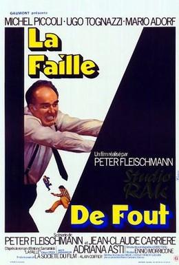 Постер фильма Третья степень (1975)