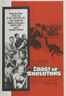 Берег скелетов (1965)
