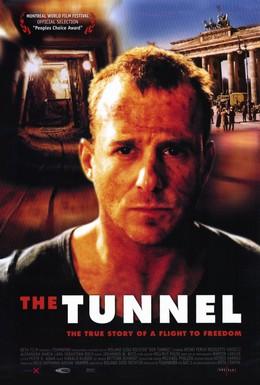 Постер фильма Туннель (2001)
