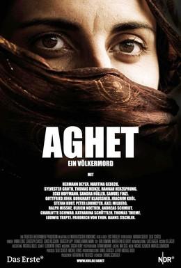 Постер фильма Катастрофа: Геноцид (2010)