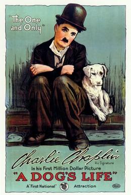 Постер фильма Собачья жизнь (1918)