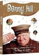 Шоу Бенни Хилла (1958)