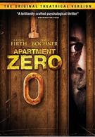 Апартаменты ноль (1988)