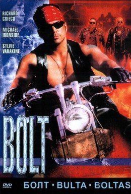 Постер фильма Болт (1995)
