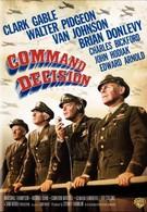 Командное решение (1948)