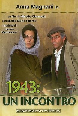 Постер фильма 1943: Встреча (1971)