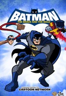 Бэтмен: Отважный и смелый (2008)