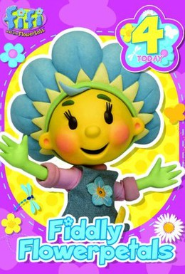 Постер фильма Фифи и цветочные малыши (2005)