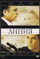 Линия (2009)