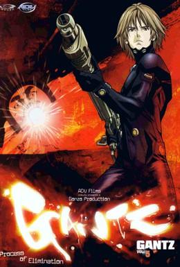 Постер фильма Ганц (2004)