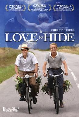 Постер фильма Любовь, о которой молчат (2005)