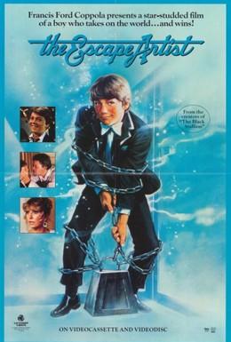 Постер фильма Мастер побегов (1982)