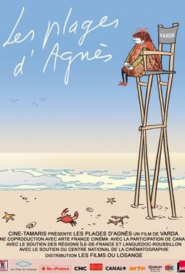 Постер фильма Побережья Аньес (2008)