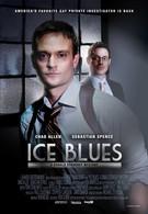 Ледяной блюз (2008)