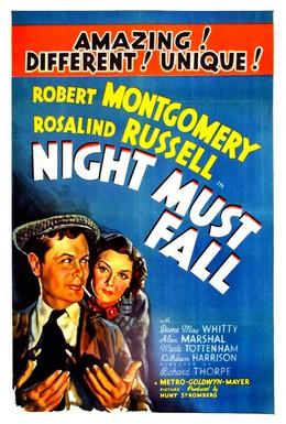 Постер фильма Когда настанет ночь (1937)